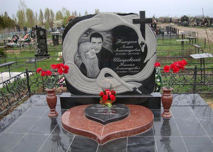 Памятник на могилу в москве недорого из гранита цена на памятники ярославль алматы