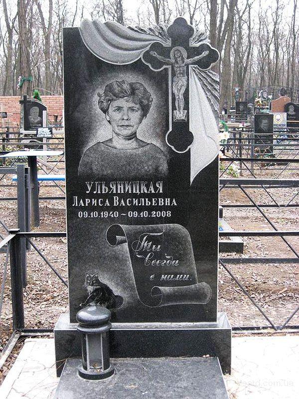 Надгробные памятники родителям Мемориальный комплекс из двух видов гранитов Торопец