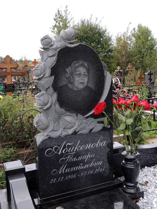 Где купить памятник этот цветок памятники цена краснодар 40 лет победы