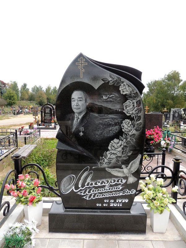 Памятник с сердцем Хотьково памятник из цветного гранита Петровско-Разумовская
