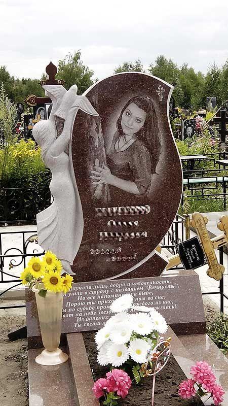Памятник на кладбище цена чему снится купить памятники в красноярске витебске