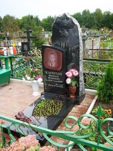 Памятник с сердцем Ступино подбор памятников Сочи