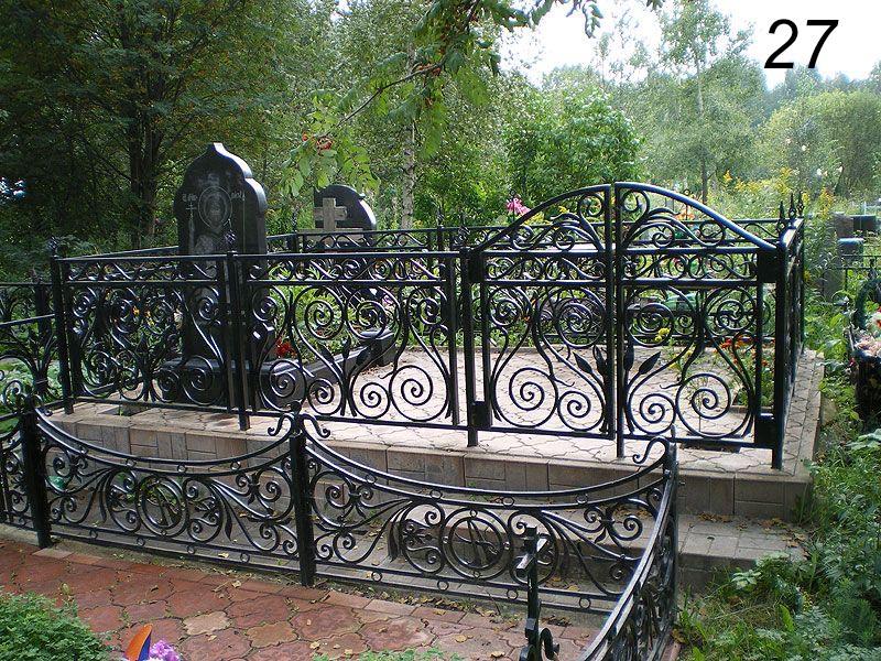 Ограды высокие фото выхода
