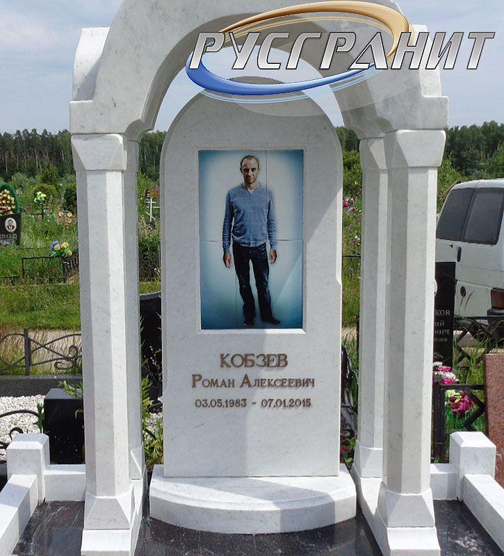 Памятники из дерева на могилу челябинск Эконом памятник Арка с резным профилем Лодейное Поле