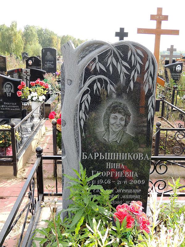 Фото надгробных памятников из гранита и мрамора Сергиев Посад памятники гранит белгород