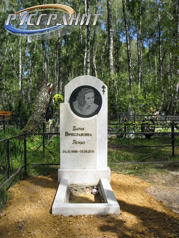 Памятник на могилку Реутов Эконом памятник Волна в камне Ряжск