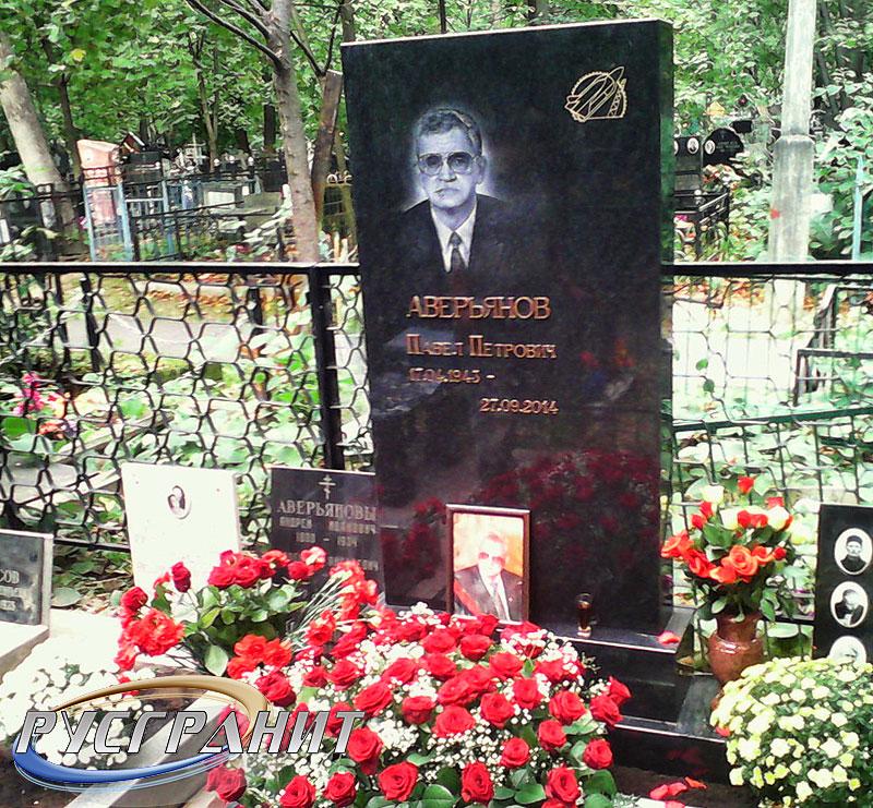 Памятники на могилу фото и цены балашиха стих про умершего