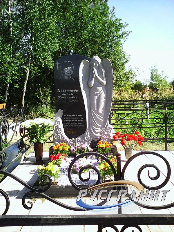 Надгробная плита фото с Домодедово заказать памятник в краснодаре волгограде