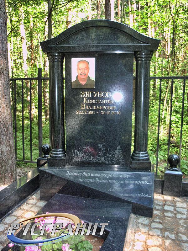 Памятник на могилку Раменки Эконом памятник Купола с профильной резкой Театральная