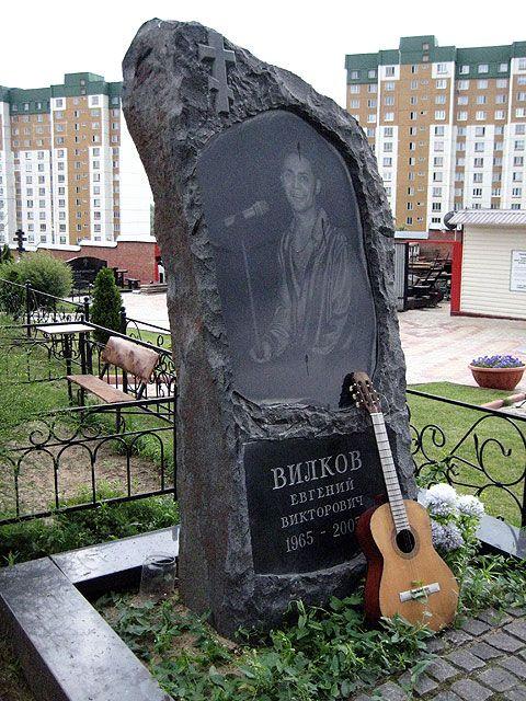 Купить памятник на кладбище Шипиловская купить памятник на кладбище Усолье