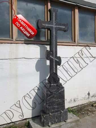 Крест из амфиболита на Голгофе