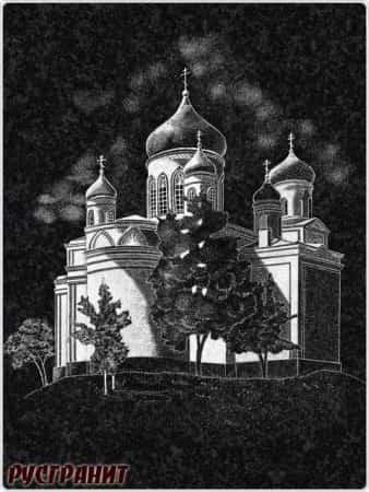 Рисунок на памятнике - церковь