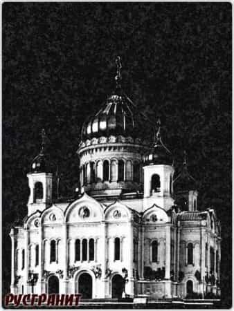 Рисунок на памятнике - собор