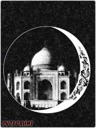 Рисунок на памятнике - ислам
