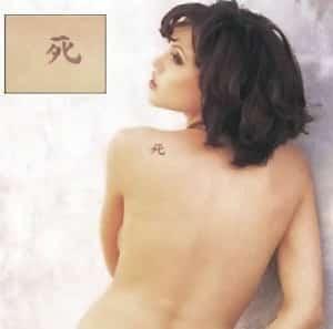 Японский иероглиф - символ смерти на левом плече