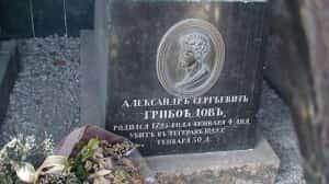Барельеф на памятник