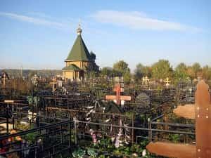 Мамоновское кладбище